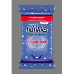 Wet Hankies Antibacterial 15τμχ