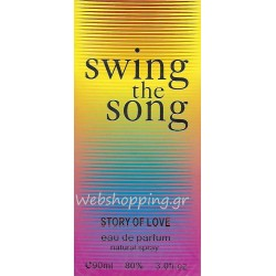 Άρωμα Swing The Song 90ml